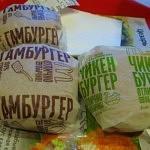 Die russische Variante des Hamburgers von Mc Donald's