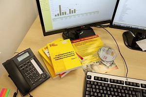 Desktop with 1C:Enterprise