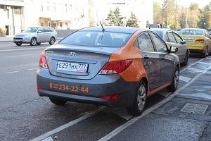 Carsharing in Moskau