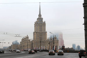 Hotel Ukraina Moskau