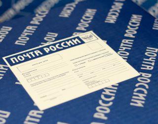 Russische Post