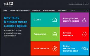 Website Tele2 Moskau