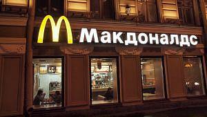 McDonalds in Russland