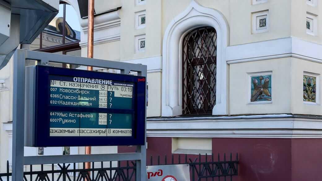 Moskauer Zeit in Wladiwostok