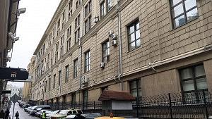 Gebäude russische Zentralbank