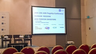13. AEB-Flagship Conference