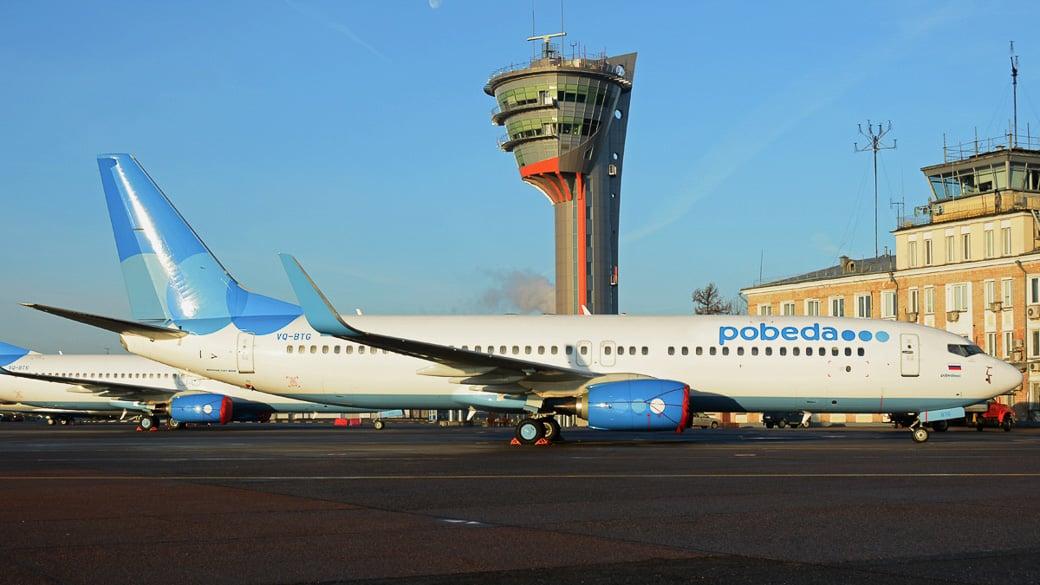 Russische Billig Airline Quot Pobeda Quot Mit Schwierigkeiten In