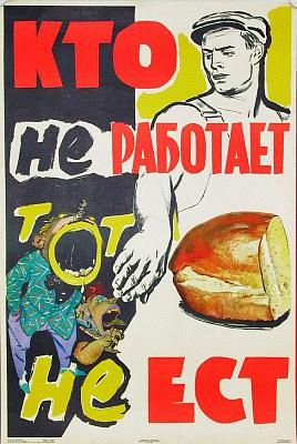 Sowjetunion Plakat