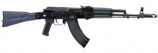 Das AK-103 (russisch Автомат Калашникова AK-103, deutsche Transkription: Awtomat Kalaschnikowa AK-103) ist ein russisches Sturmgewehr.