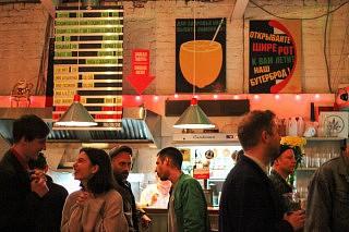 """Bar """"Enthusiast"""" in Moskau"""