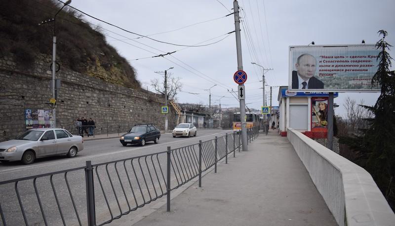 """""""Unser Ziel ist die Krim und Sewastopol als moderne und dynamisch entwickelte Regionen Russlands zu machen."""" (Plakat in Sewaastopol)."""