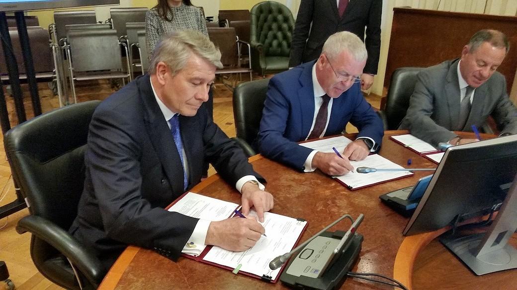 Ost-Ausschuss der Deutschen Wirtschaft | Kooperationsvereinbarung