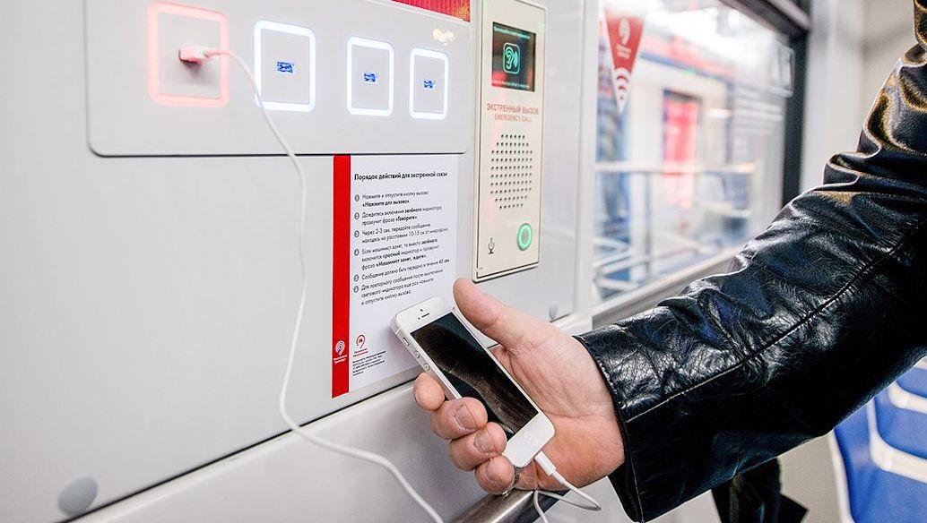 Die Moskauer Metro stattet ihre U-Bahn mit einer neuen Wagenreihe aus: Sie ist moderner, komfortabler und bringt ihre Fahrgäste ins Schwärmen. Facebook