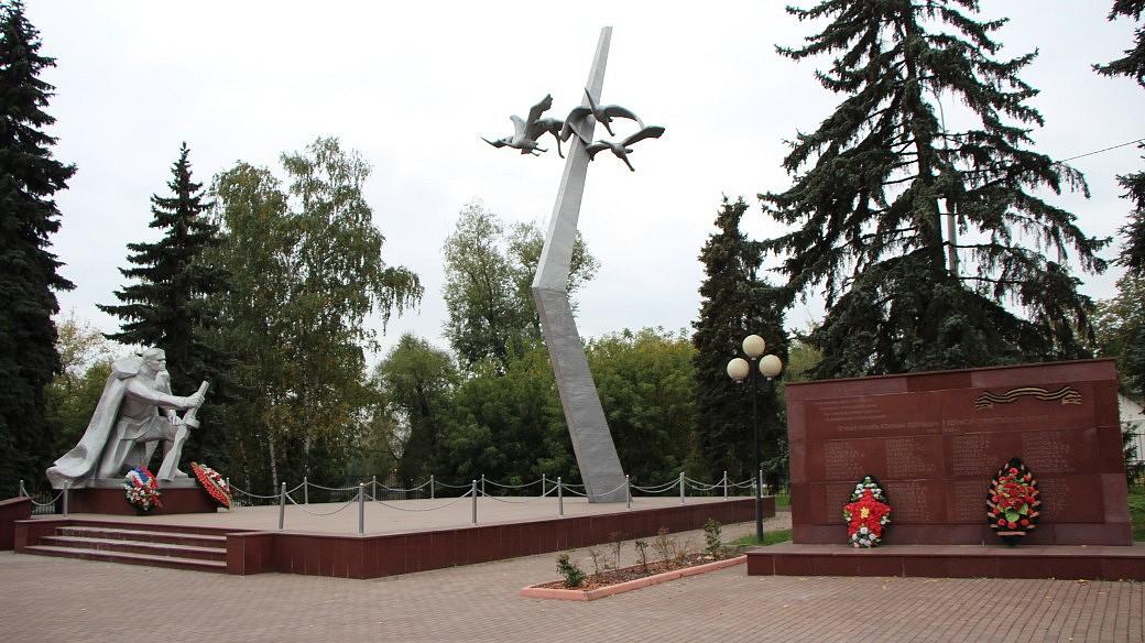 Denkmal für unbekannte gefallene Soldaten im Zweiten Weltkrieg