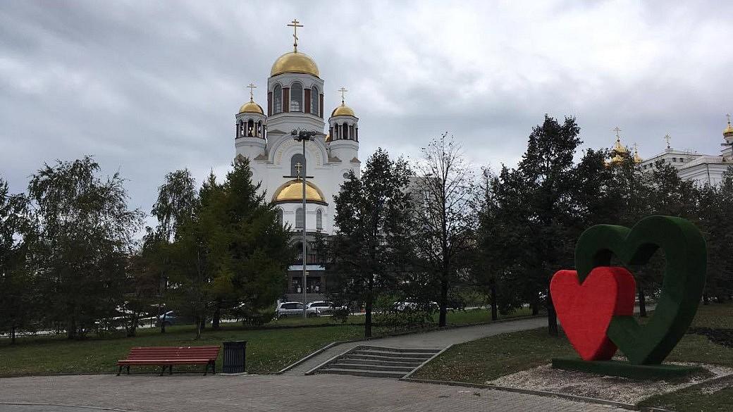 Die Kathedrale auf dem Blut.