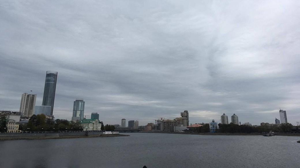 Die Skyline von Ekaterinburg.